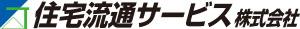 住宅流通サービス株式会社