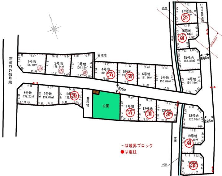 売地 3期 飾東町佐良和 全20区画