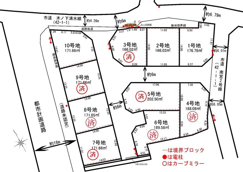 売地 赤穂市尾崎 10区画【K】