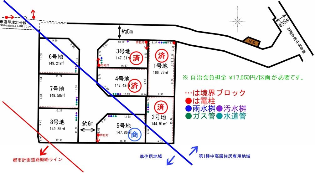 売地 4期 米田町平津 8区画