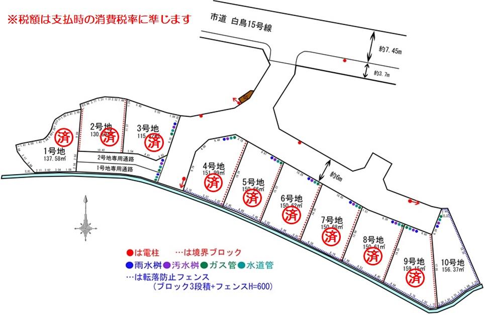 売地 3期 青山6丁目 10区画
