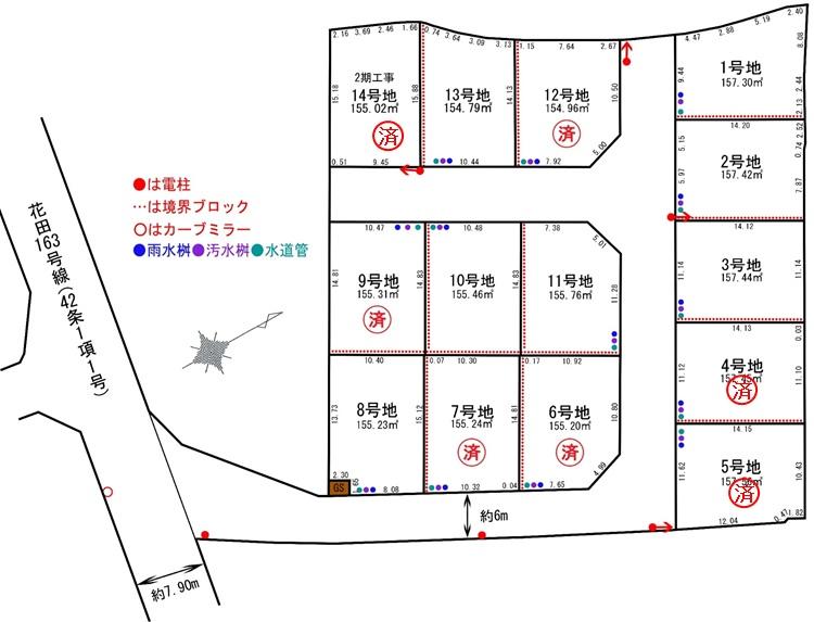 売地 1期 飾東町庄 13区画