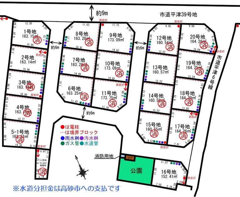 売地 2期 米田町平津 20区画