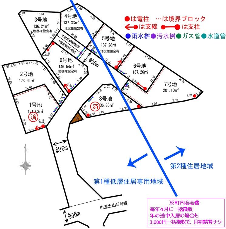 売地 7期 平岡町土山 9区画