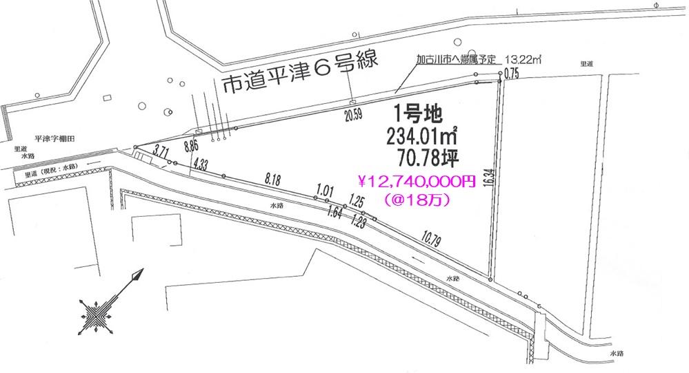 売地 5期 米田町平津 限定1区画