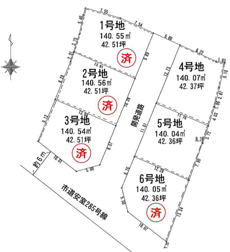 売地 1期東辻井1丁目 6区画