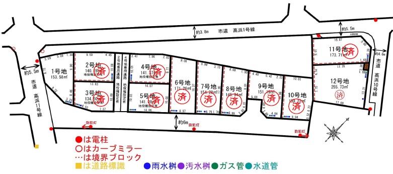 売地 上野田4丁目 12区画