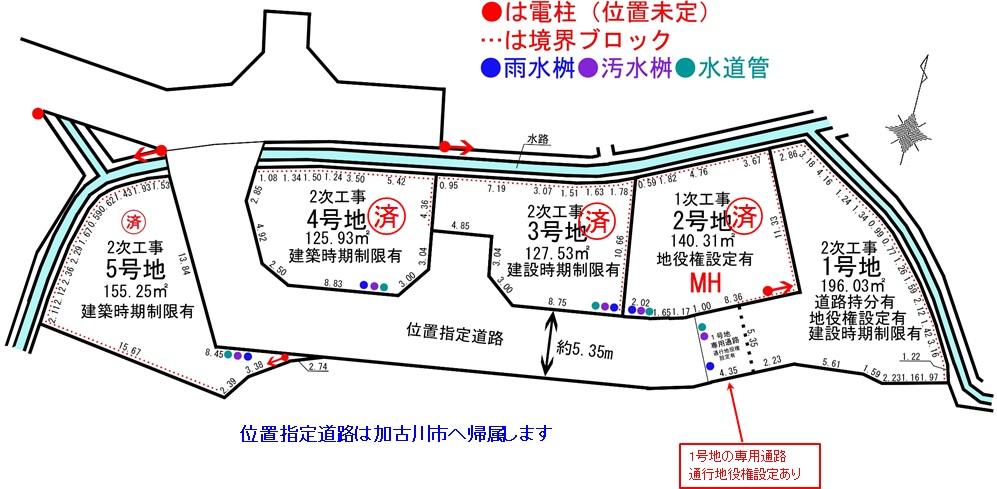 売地 4期平岡町高畑 5区画