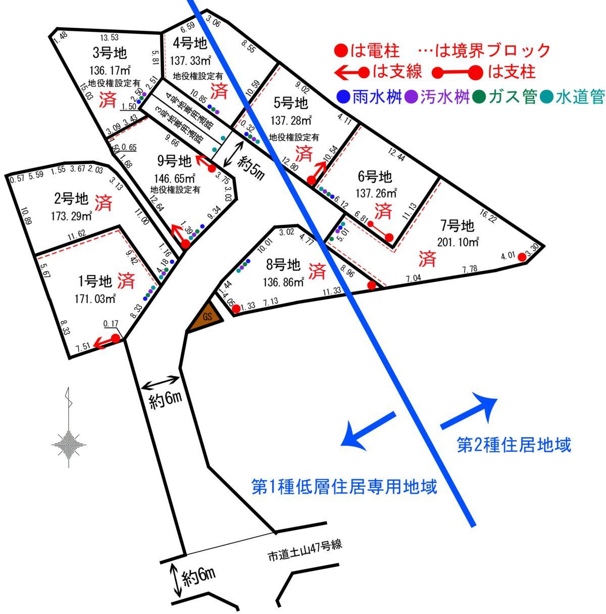 売地 7期平岡町土山