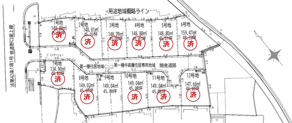 明姫幹線・加古川バイパスが使いやすい!県道沿いの「11期 野口町良野」分譲地