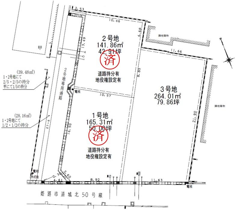 姫路市「5期伊伝居」残り1区画!79坪超のゆとりある敷地です