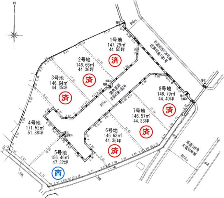 姫路市別所町「6期佐土分譲地」、残り1区画です!