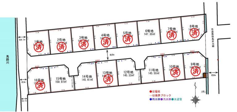 JR「竜野駅」徒歩約4分!「1期黍田」分譲中です