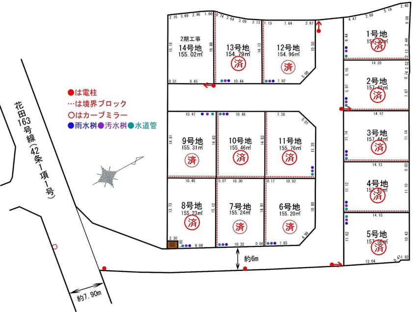 売地 1期飾東町庄 14区画
