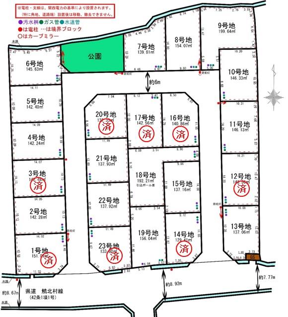 売地 4期東保 23区画