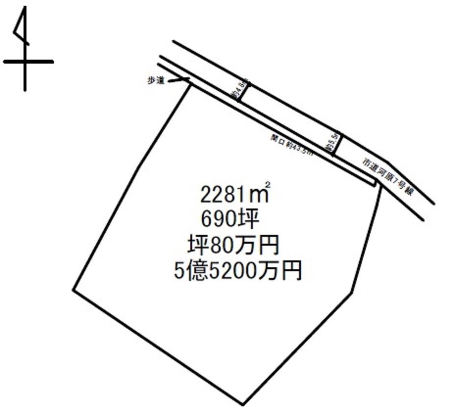 売地 1期加古川町篠原町 1区画