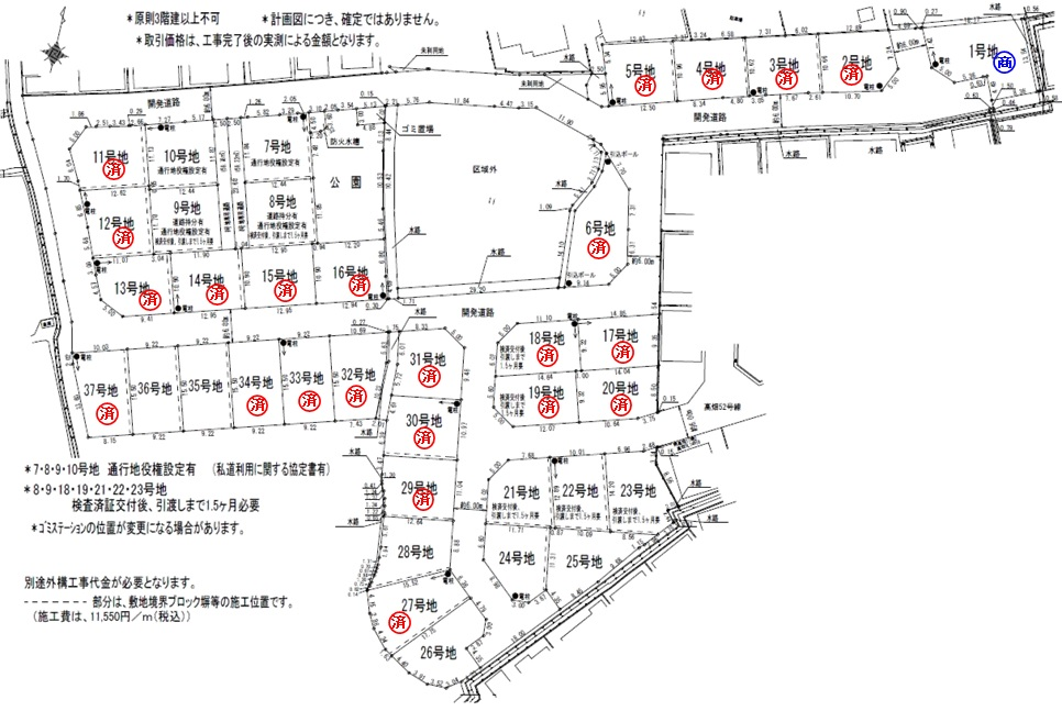 売地 1期平岡町高畑 36区画