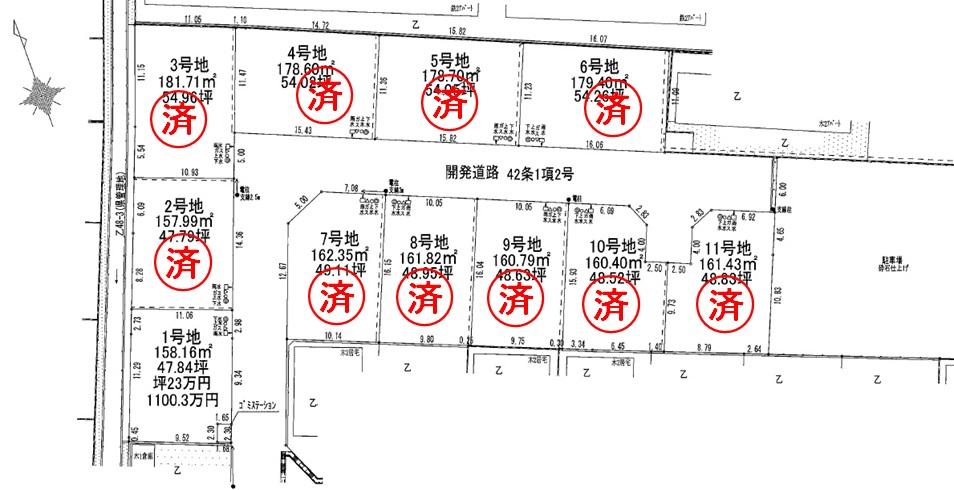 売地 2期白浜町乙 11区画