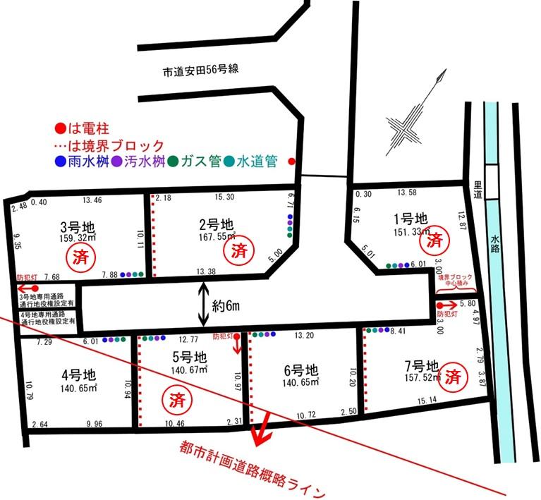 売地 5期尾上町安田 7区画