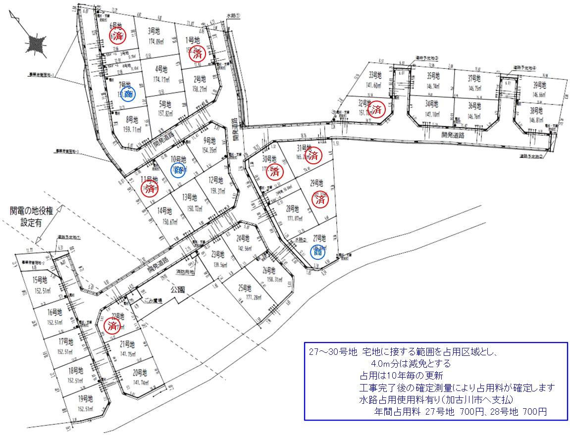 売地 6期加古川町稲屋 39区画