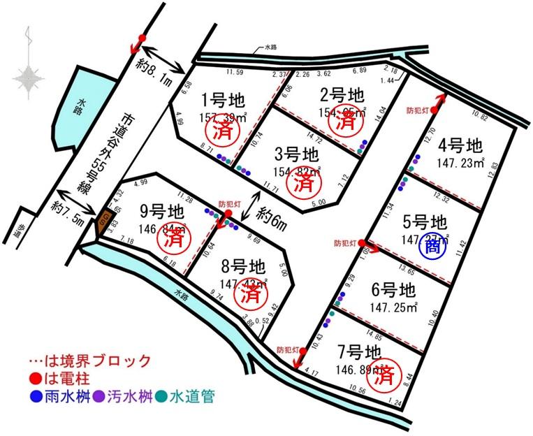 売地 上原田 9区画