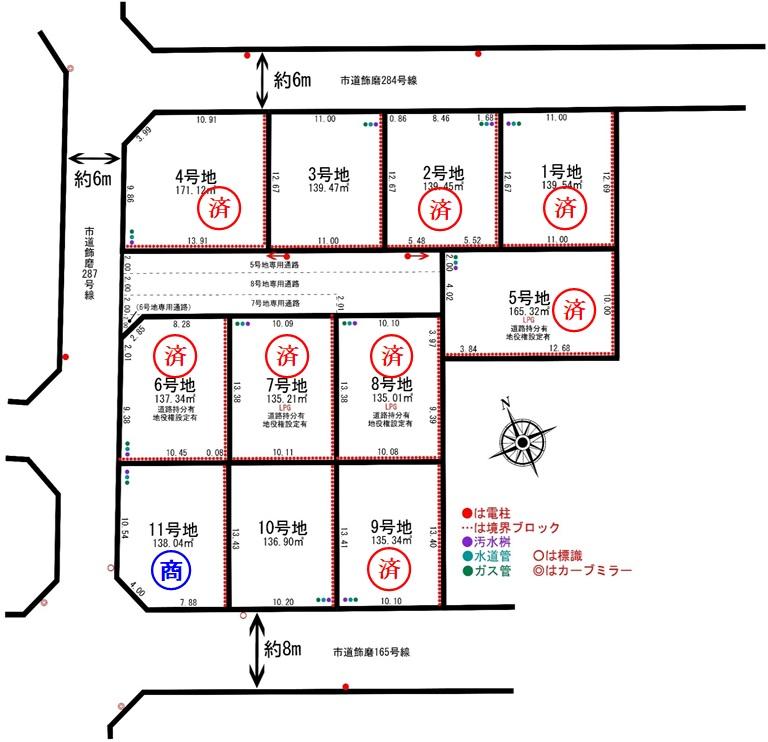 売地 C期今在家6丁目 11区画