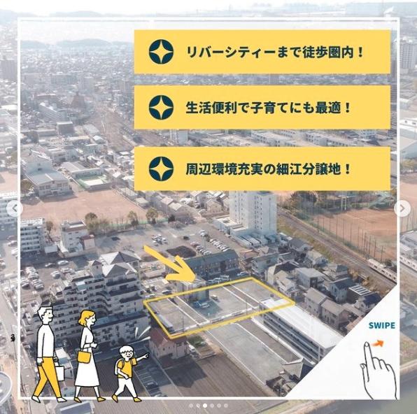 姫路市飾磨区細江の建築条件なしの分譲地